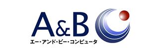 株式会社エー・アンド・ビー・コンピュータ